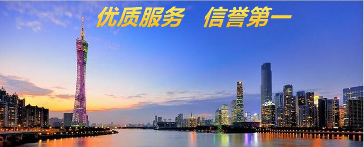广州林睿认证咨询有限公司